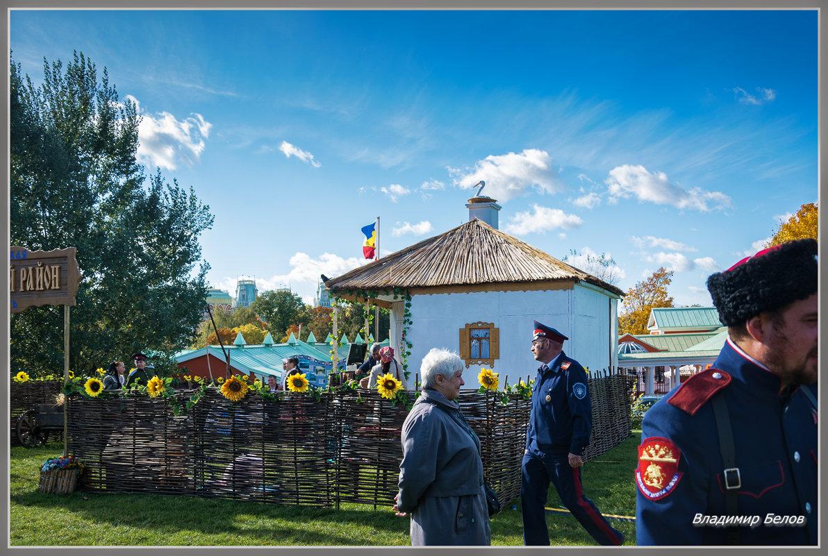 Праздник казаков в Царицыно - Владимир Белов