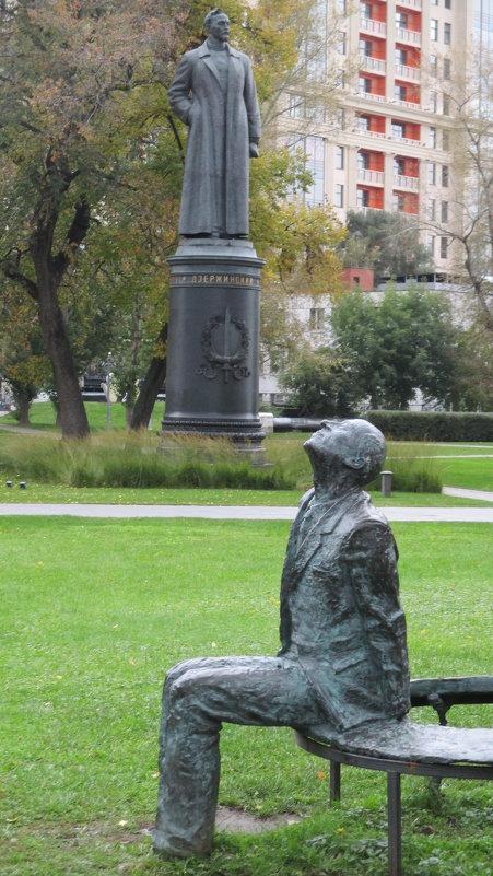 """Взгляд из парка """"Музеон""""... Андрей и Феликс - Владимир Павлов"""