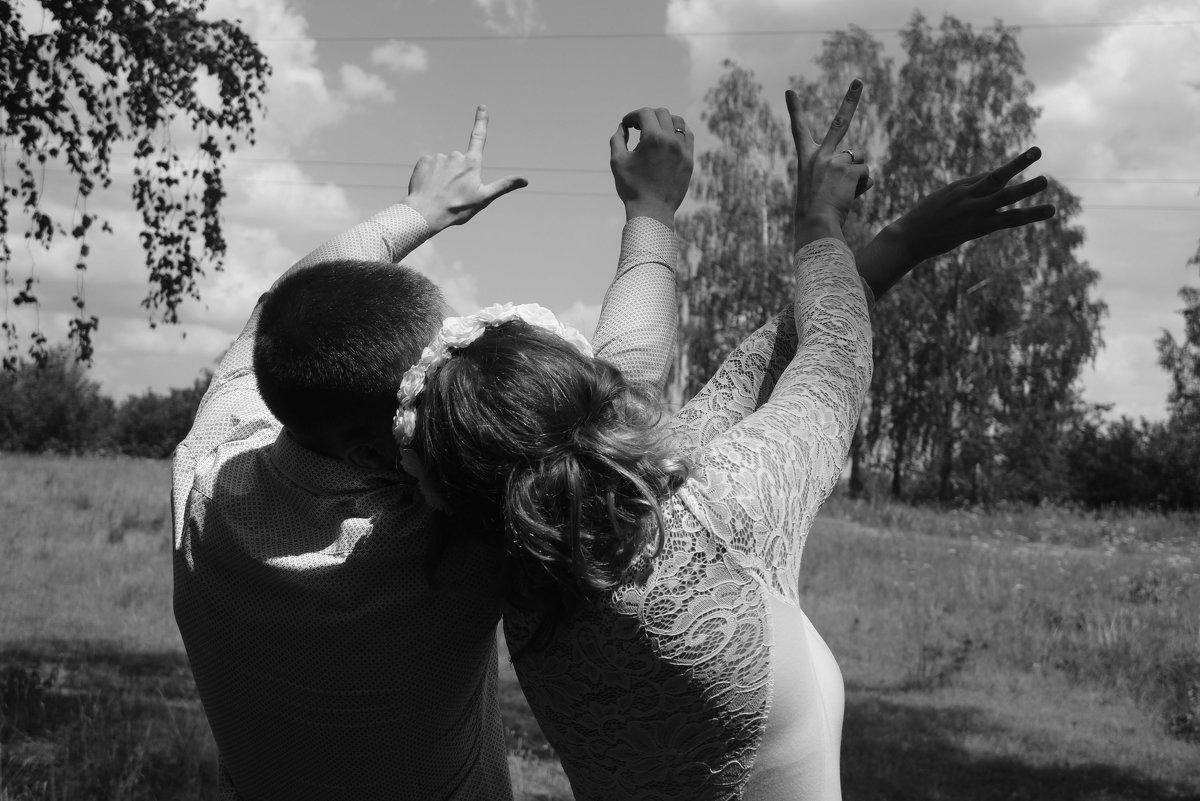 Love - Юлия Фотограф