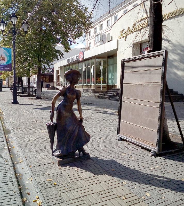 Модница (А где же зеркало?) - Марина Шанаурова (Дедова)