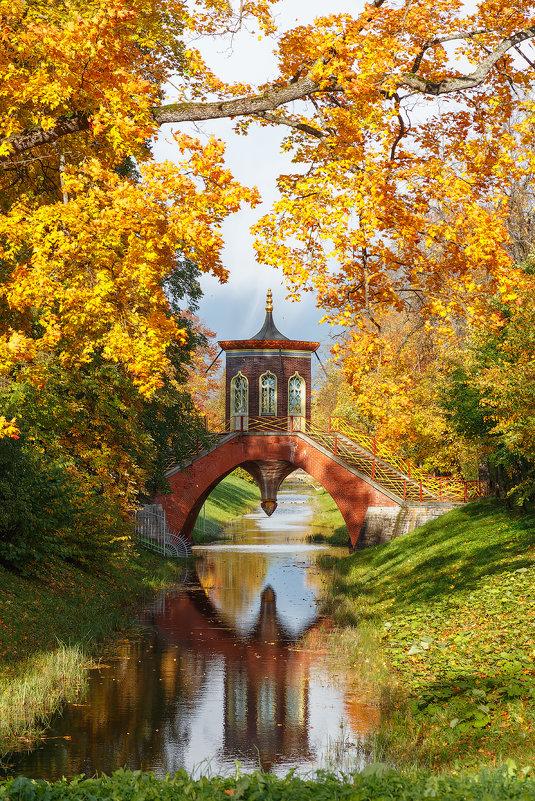 Крестовый мост, Царское село - Александр Кислицын