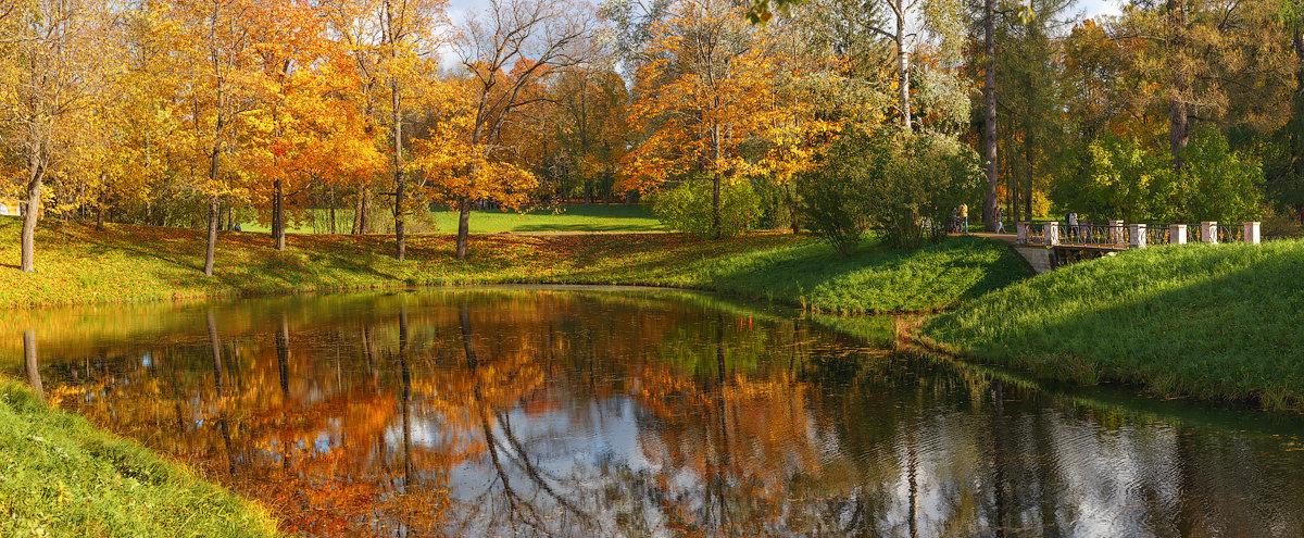 Осень в Екатерининском Парке - Александр Кислицын