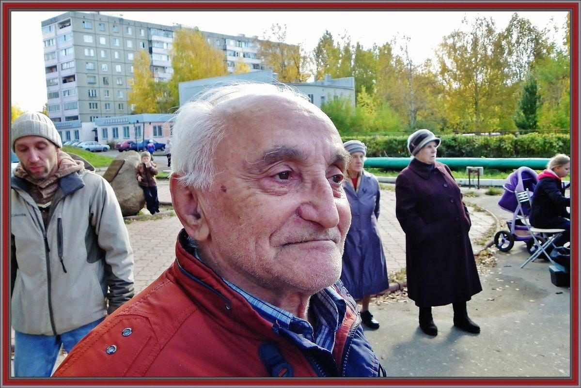 День пожилого человека ,  уже 82 года - Святец Вячеслав