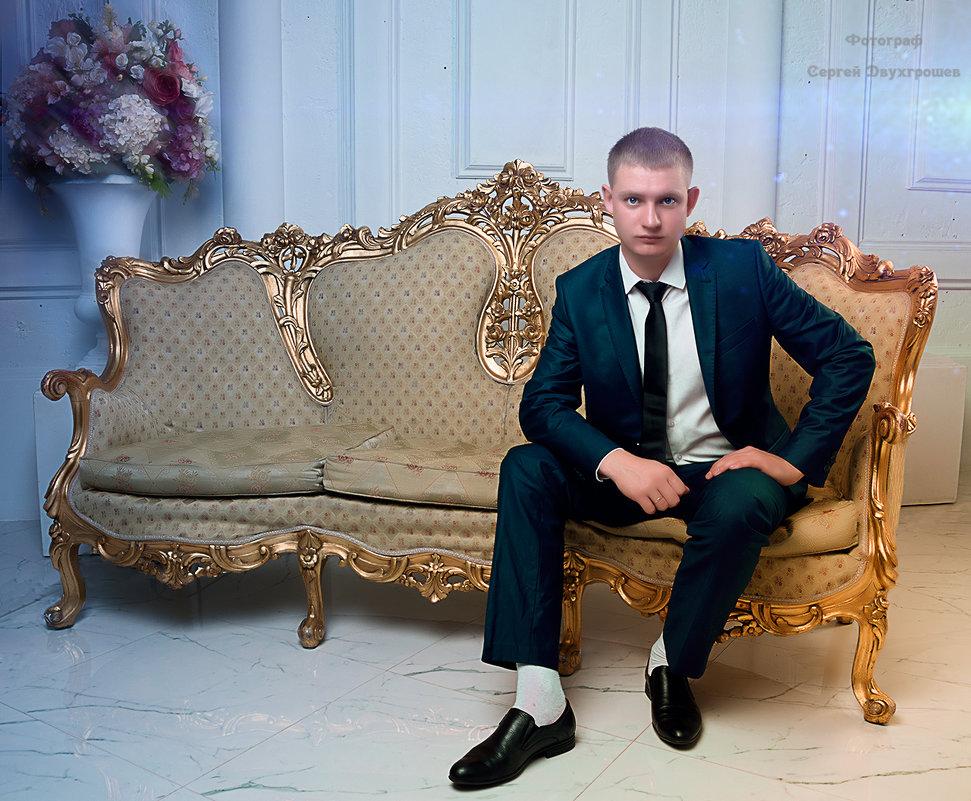 **** - Сергей Двухгрошев