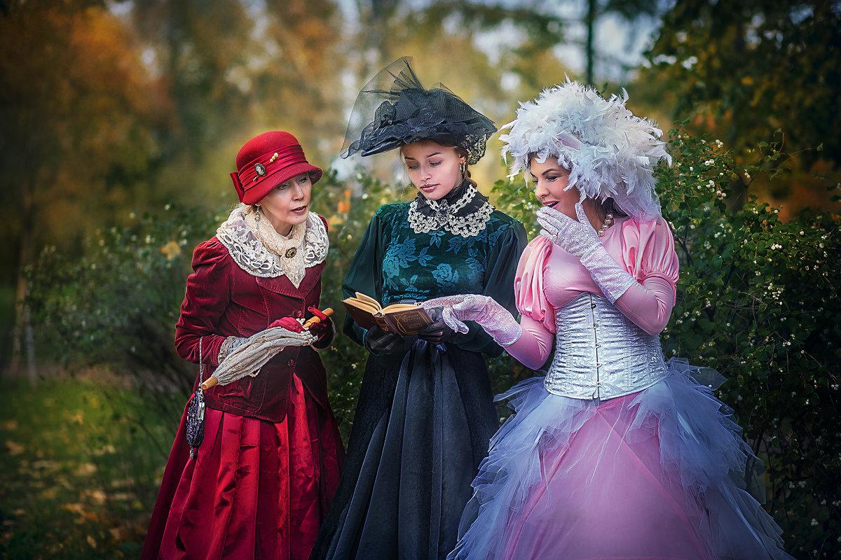 Барышни читают Баркова - Виктор Седов