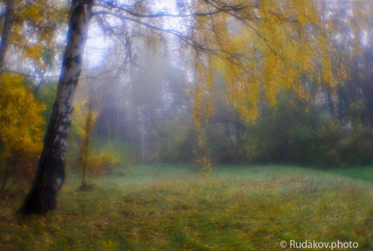 Волшебство осени (монокль) - Сергей