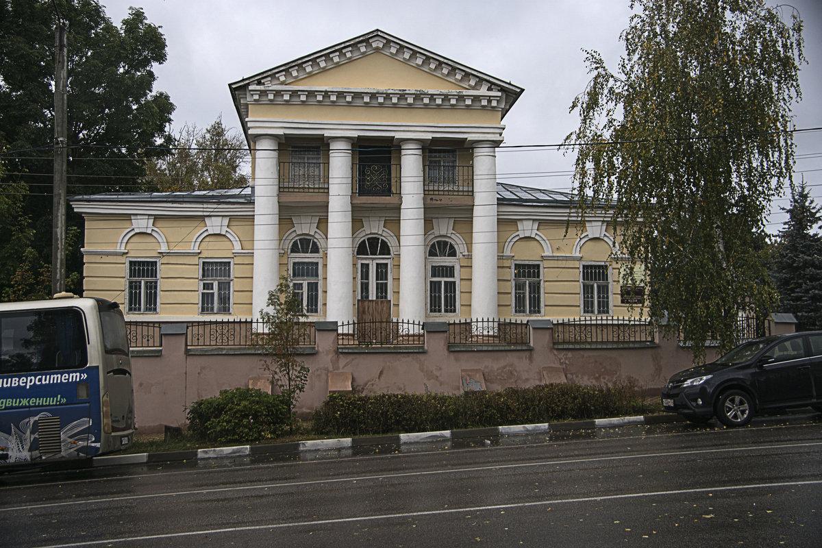 Краеведчиский музей. - Яков Реймер