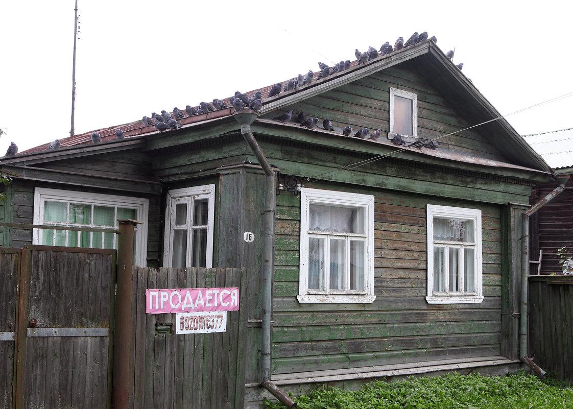 Переславль-Залесский - Сергей Яснов