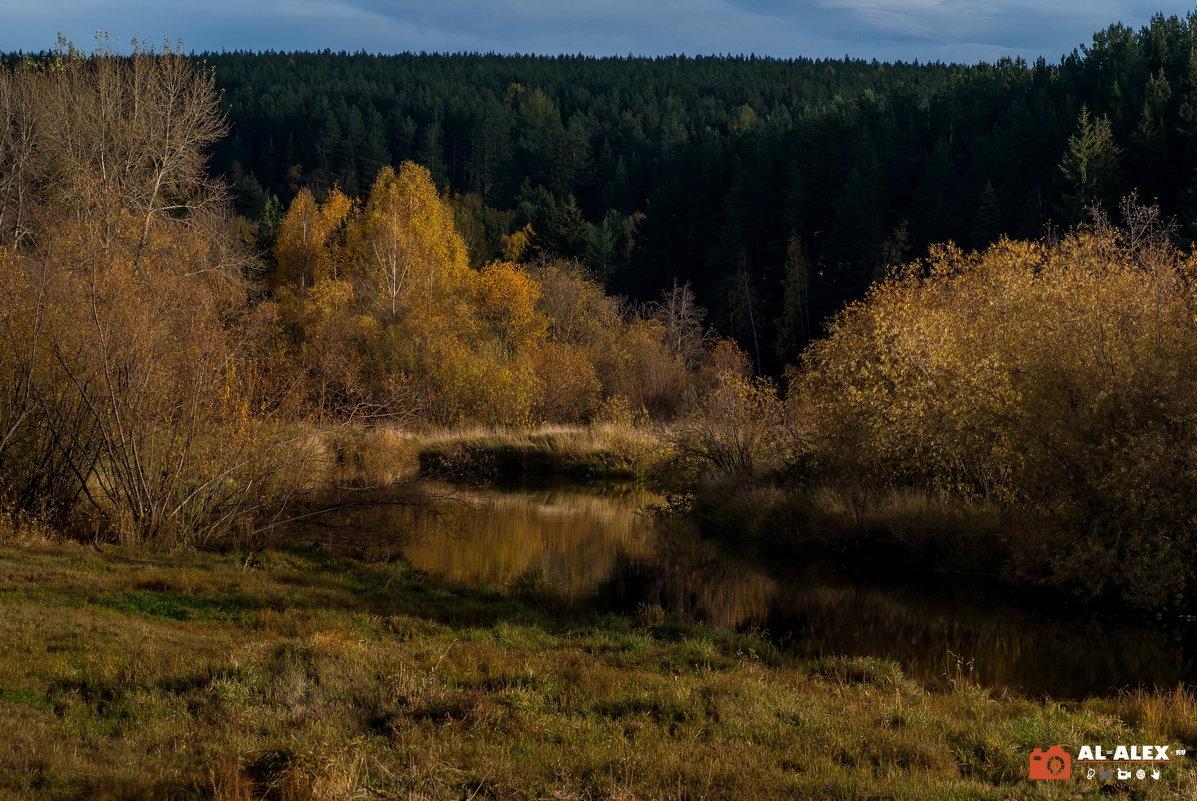 Осень - Алексей Обухов
