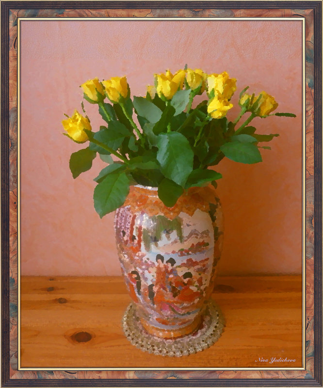 Жёлтые розы - Nina Yudicheva