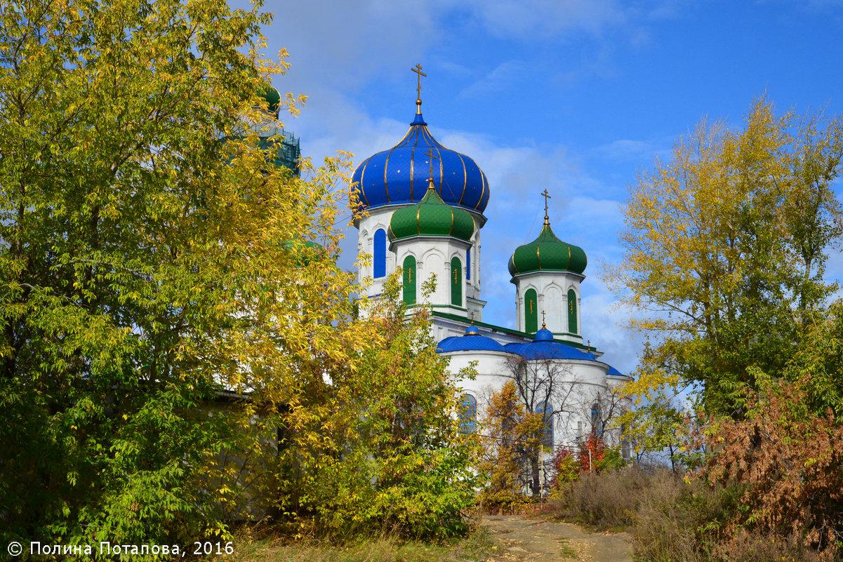 Христорождественский храм (1) - Полина Потапова