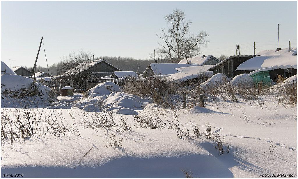 Село Шаблыкино - Александр Максимов