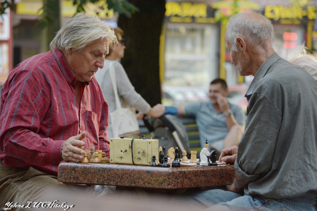 Три поколения... - Yelena LUCHitskaya