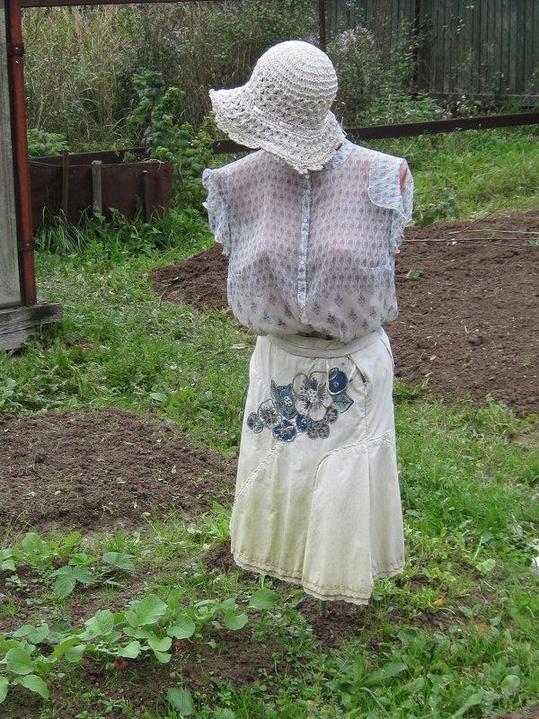 Чучело огородное - Маера Урусова