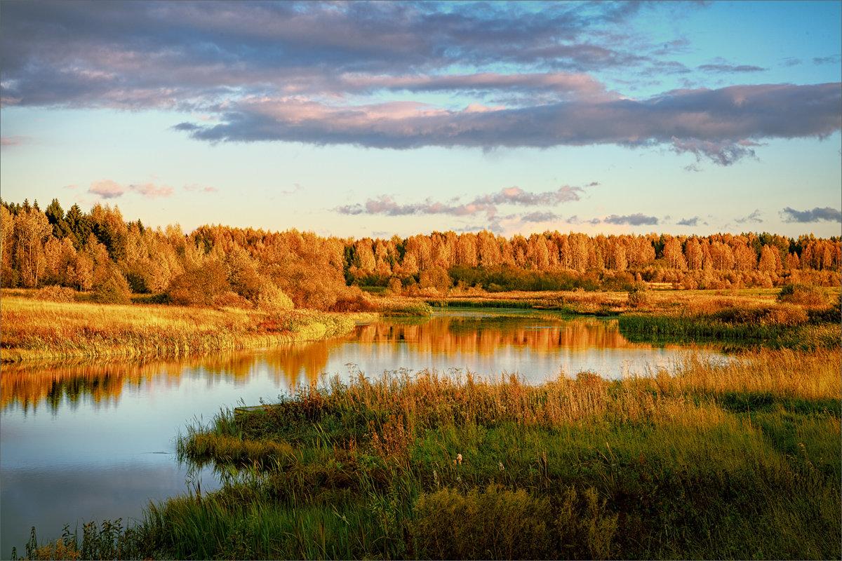 Вечерние краски осени... - Александр Никитинский