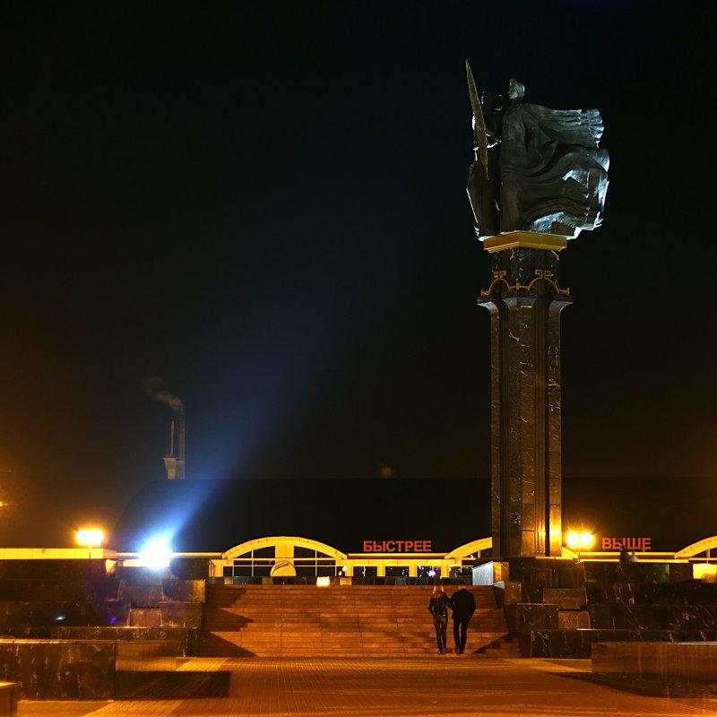 Памятник «Навеки с Россией». Саранск - Alexandr Shemetov