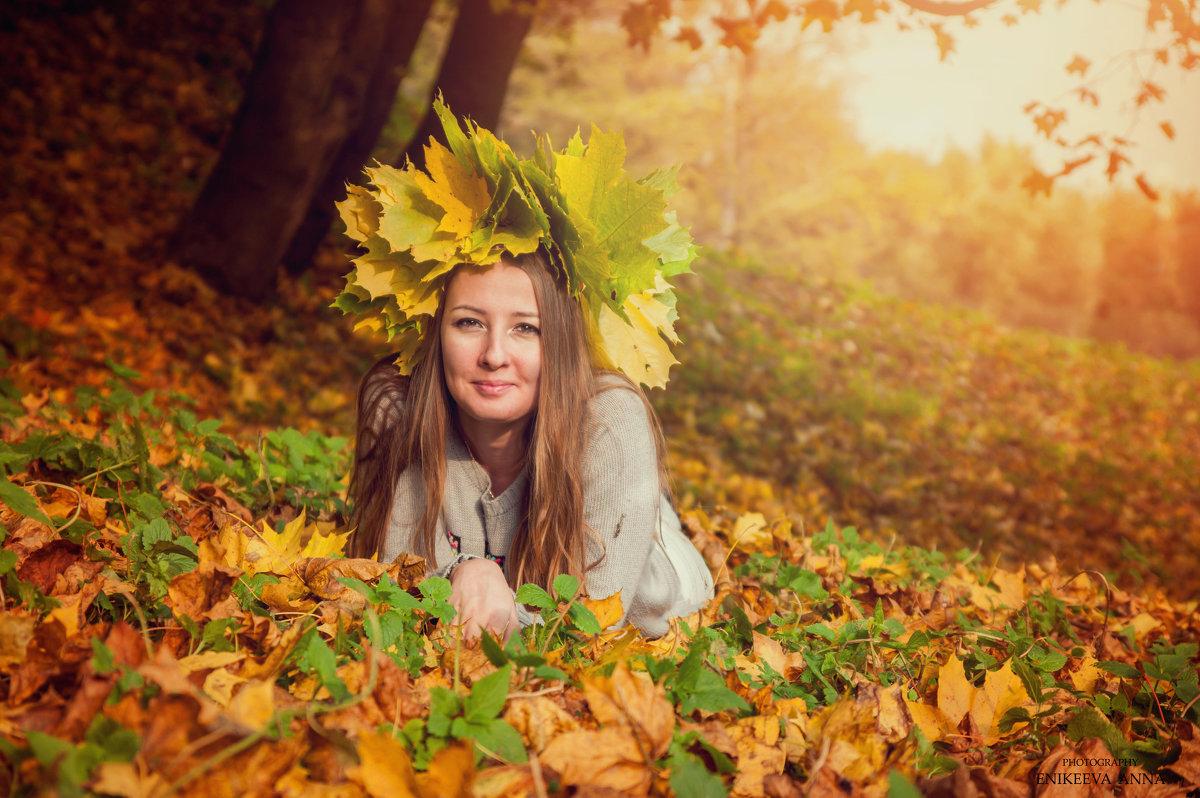 золотая осень - Anna Enikeeva