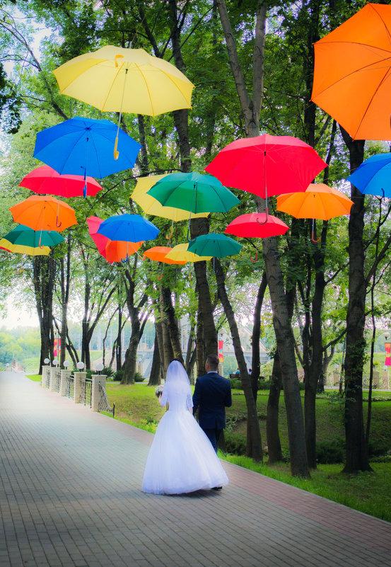 Разноцветная дорога в будущее - Наталья Трифонова