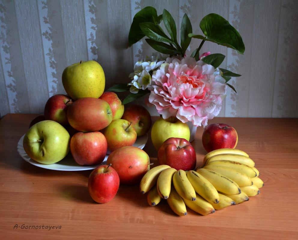 Самым любимым фруктом древних греков и римлян было яблоко. - Anna Gornostayeva