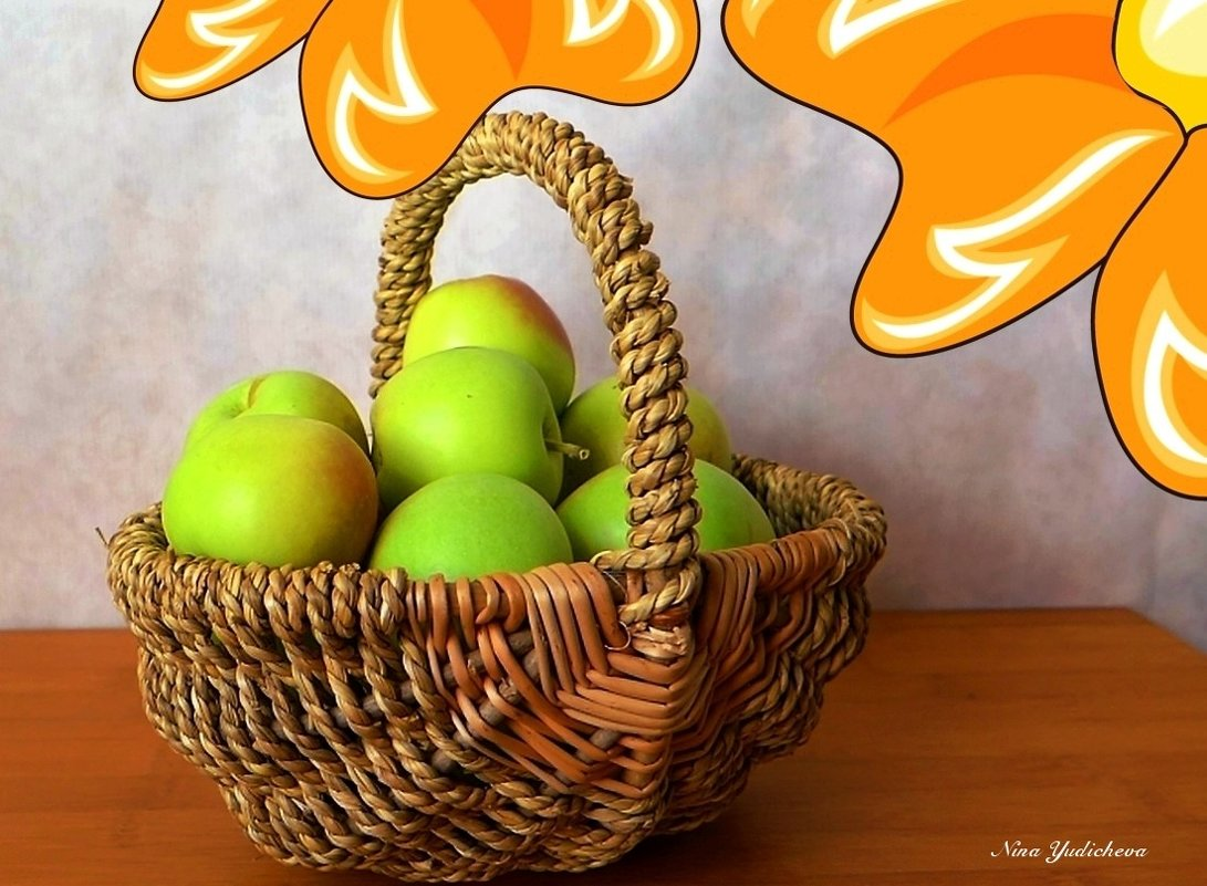 Корзинка с яблоками - Nina Yudicheva