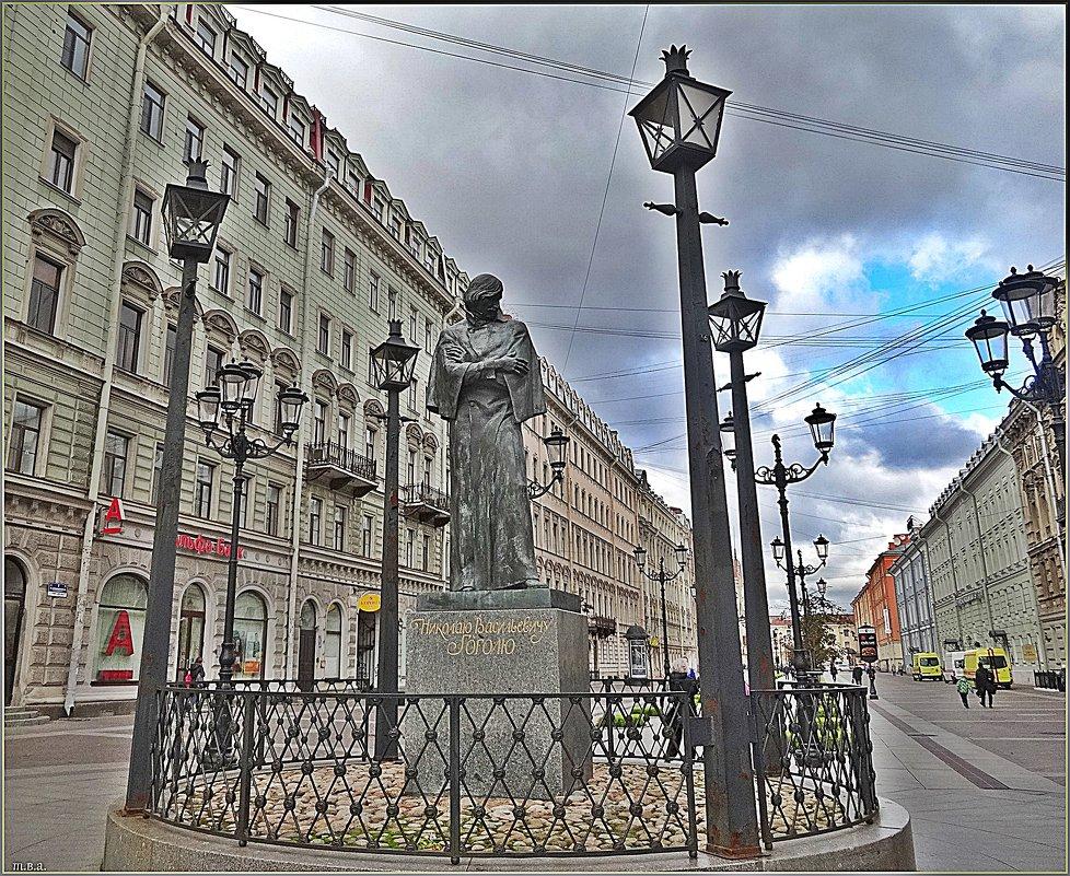 Памятник Н.В. Гоголю - Вера