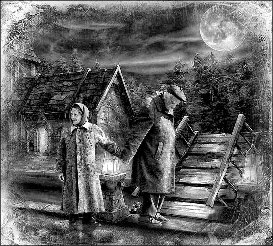 «Старик со старушкой» - Angelina Ya