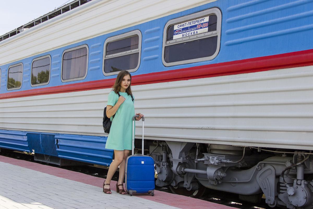 Поезд Санкт-Петербург-Москва - Дима Пискунов