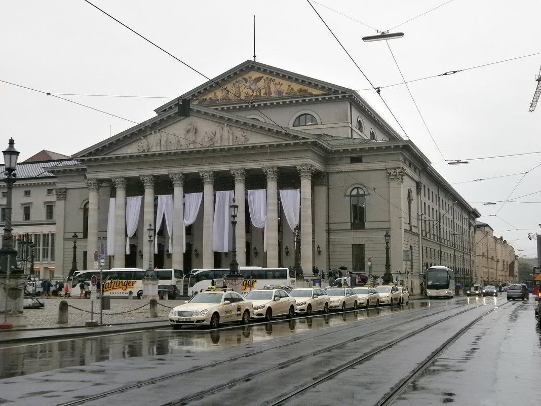 Прогулки по Мюнхену - Алёна Савина