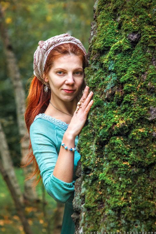 Лесная колдунья - Наталья Верхотурова