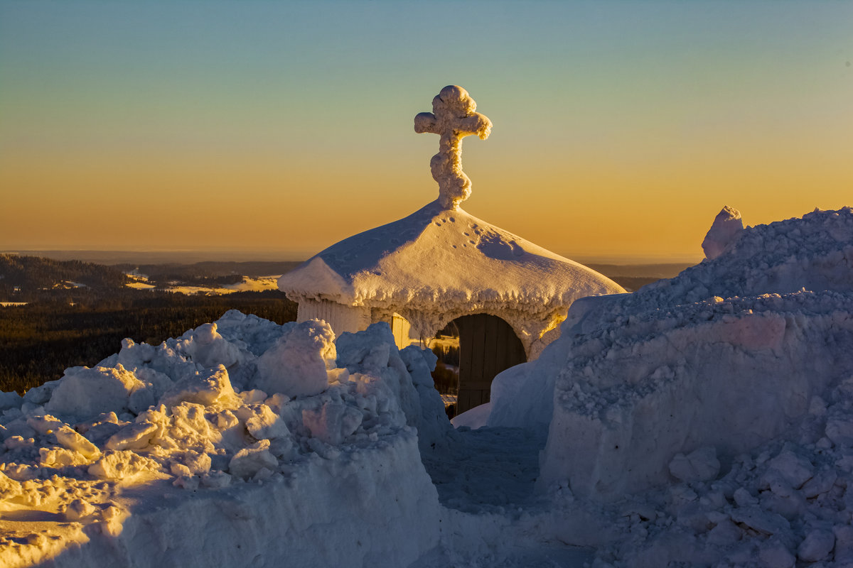 Белая гора - Максимус Кунгурский