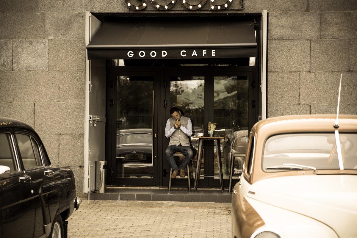 Good cafe - Светлана Шмелева