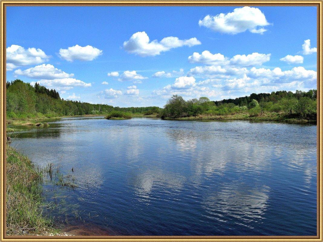 На реке... - Наталья
