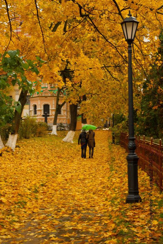 Золотая осень - Владислав Лопатов