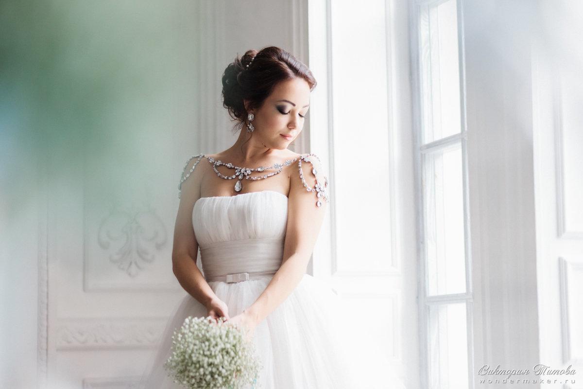 Утро невесты - Виктория Титова