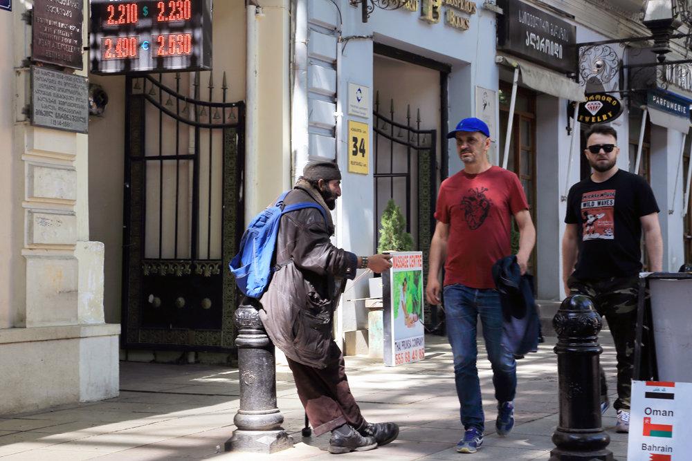 тбилисский клошар - Лидия кутузова
