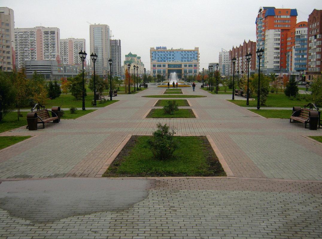 Сквер - Дмитрий Арсеньев