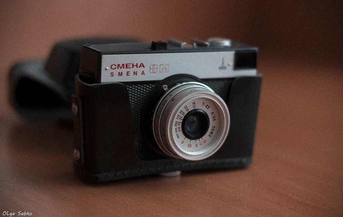 Советский фотоаппарат - Ольга Сабко