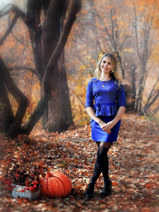 Осень - Марина Кузьмина