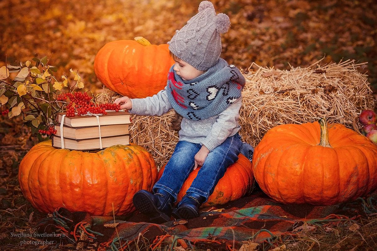 Осень - Светлана Светленькая