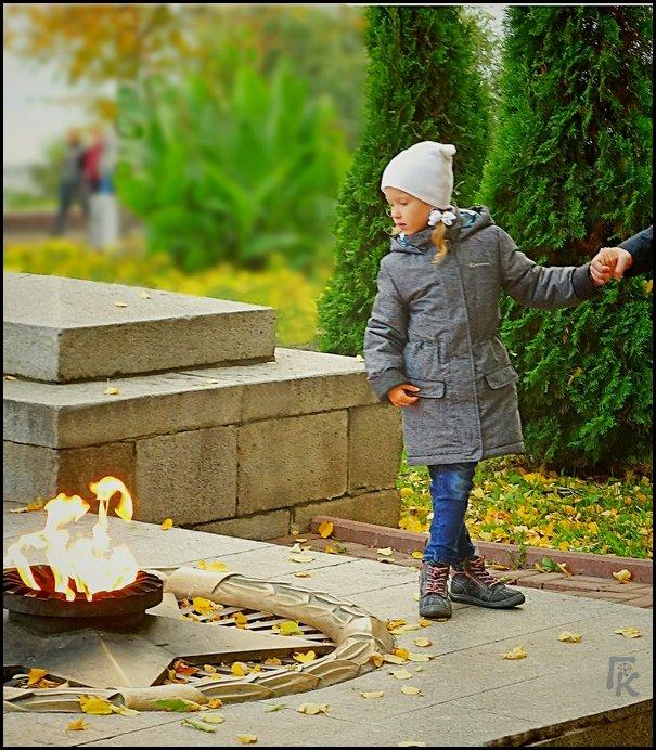 У Вечного огня - Григорий Кучушев
