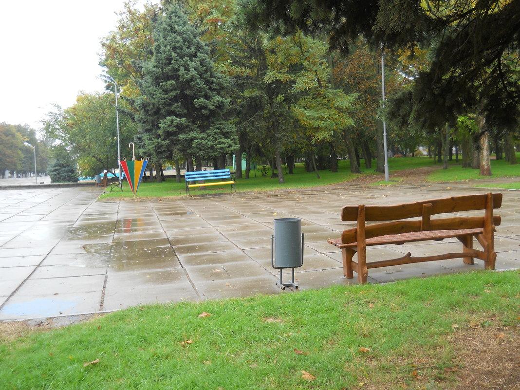 Здесь зонтик не поможет - Галина