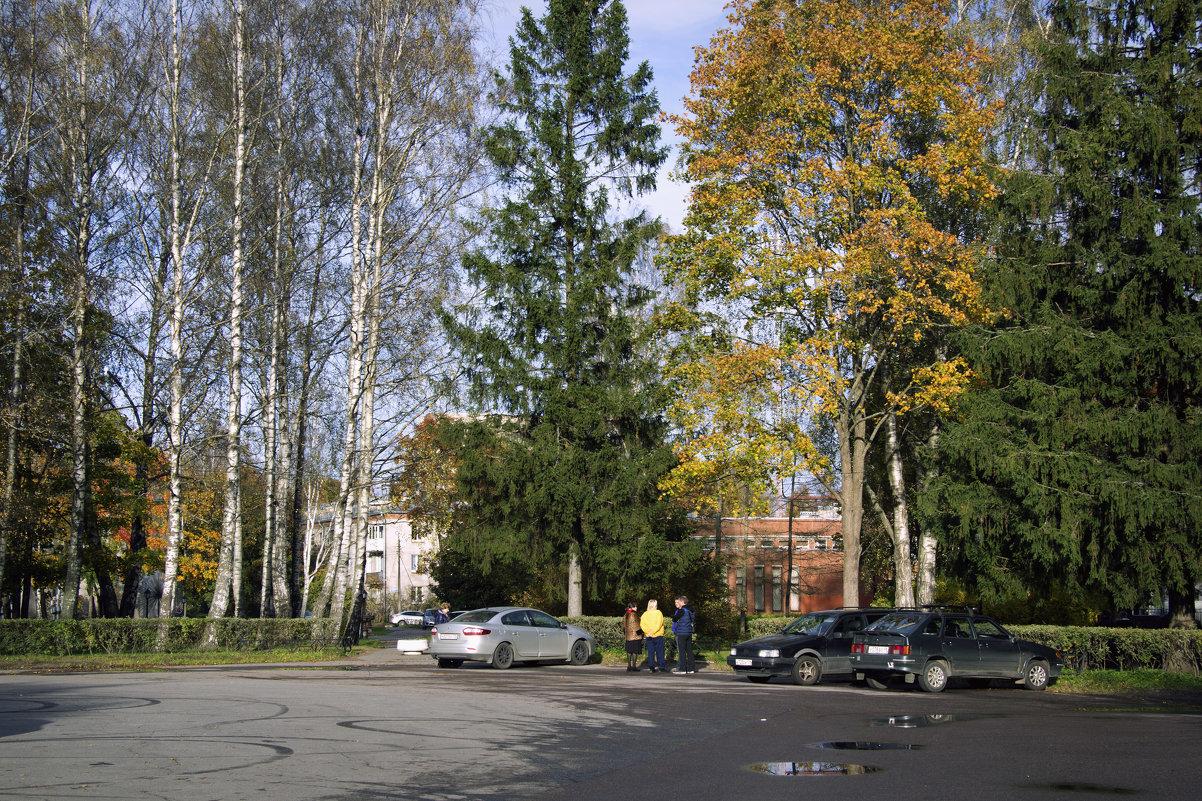 Осенний день - Aнна Зарубина