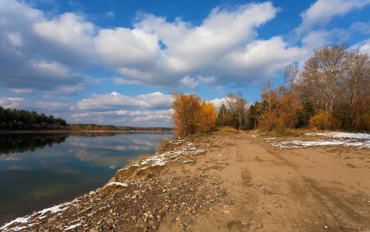 Осень - Анатолий Иргл