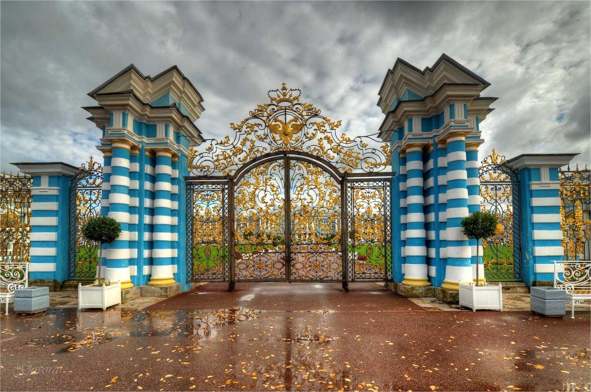 ворота Екатерининского дворца - Алексей Говорушкин