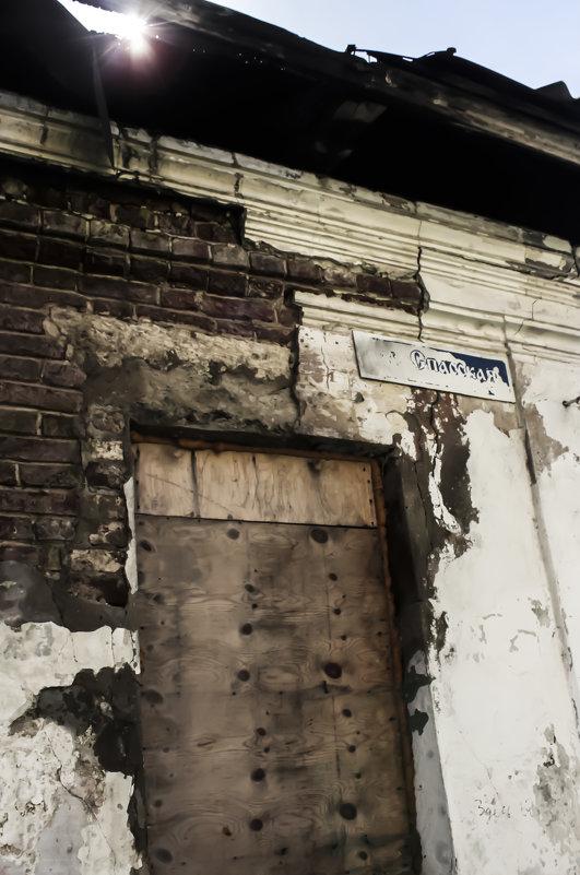 На улице Спасской лучик надежды - люба