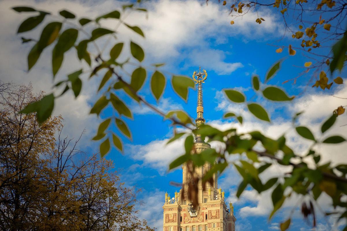 Осень в столице - Александр Колесников