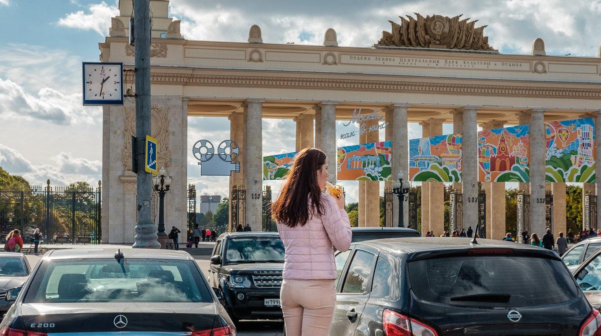 Москва как в кино - Юрий Ефимов