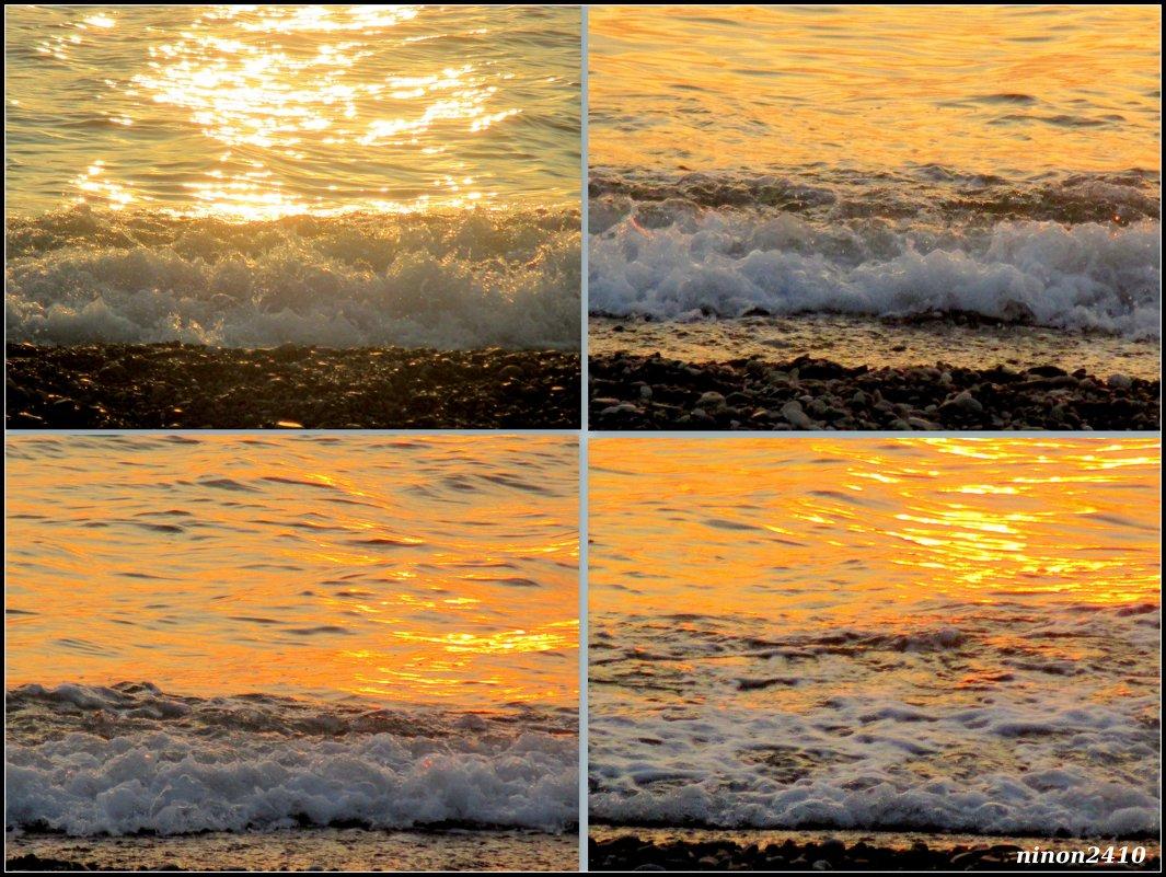 Адлер. Море в лучах заходящего солнца - Нина Бутко