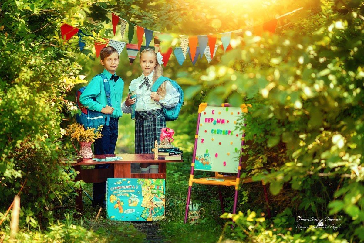 фотопроект Скоро в школу - Татьяна Степанова