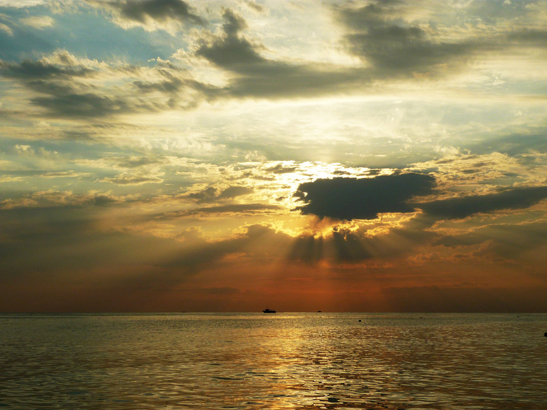 Закат - Надежда